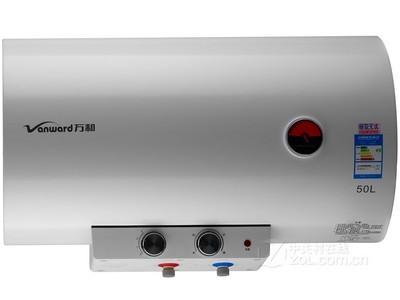 万和 DSCF50-C6