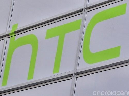 HTC开始走下坡路 七月份营收同比下跌45%