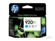 HP 920XL(CD972AA)