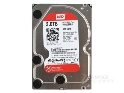 WD 2TB 7200转 64MB SATA3 红盘(WD20EFRX)