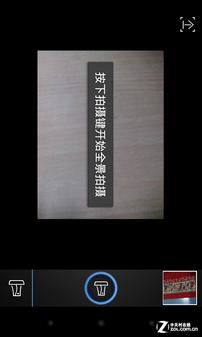 整合百度云 4.3吋超简设计TCL S710评测