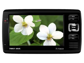 驰能T7000(60GB)