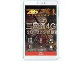七彩虹G808 4G 至尊极速版