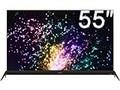 创维55S8
