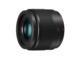 松下Lumix G 25mm f/1.7