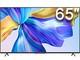 荣耀 智慧屏X1 65英寸